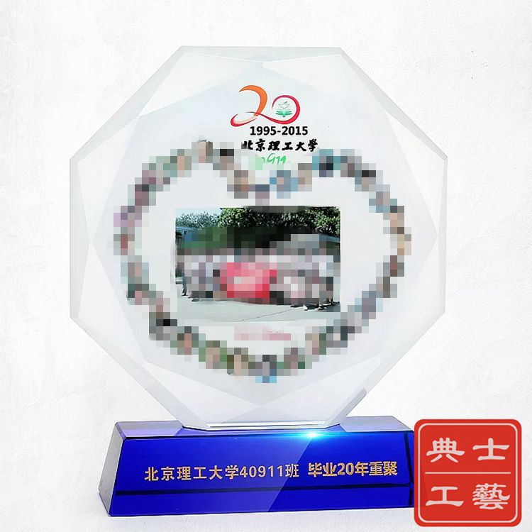 邵陽供應畢業周年紀念品、老同學重逢禮品、水晶合影照片擺件廠家