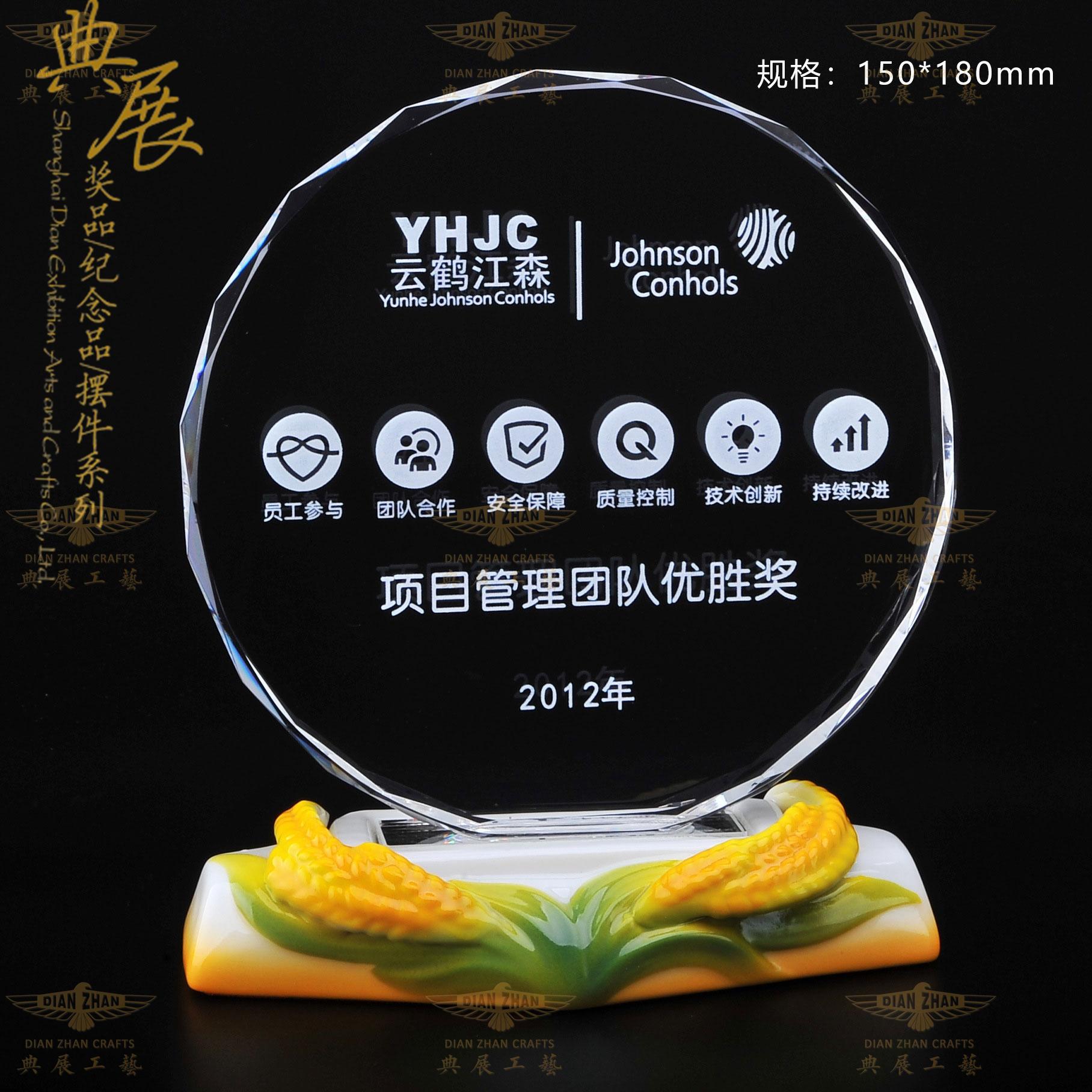 陶瓷创意授权牌,定做单位表彰奖牌,职工光荣退休礼品厂家