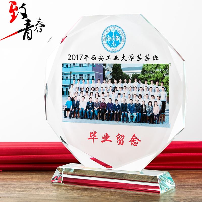 南昌制作水晶纪念品,老同学聚会摆件,毕业二十周年联谊会礼品