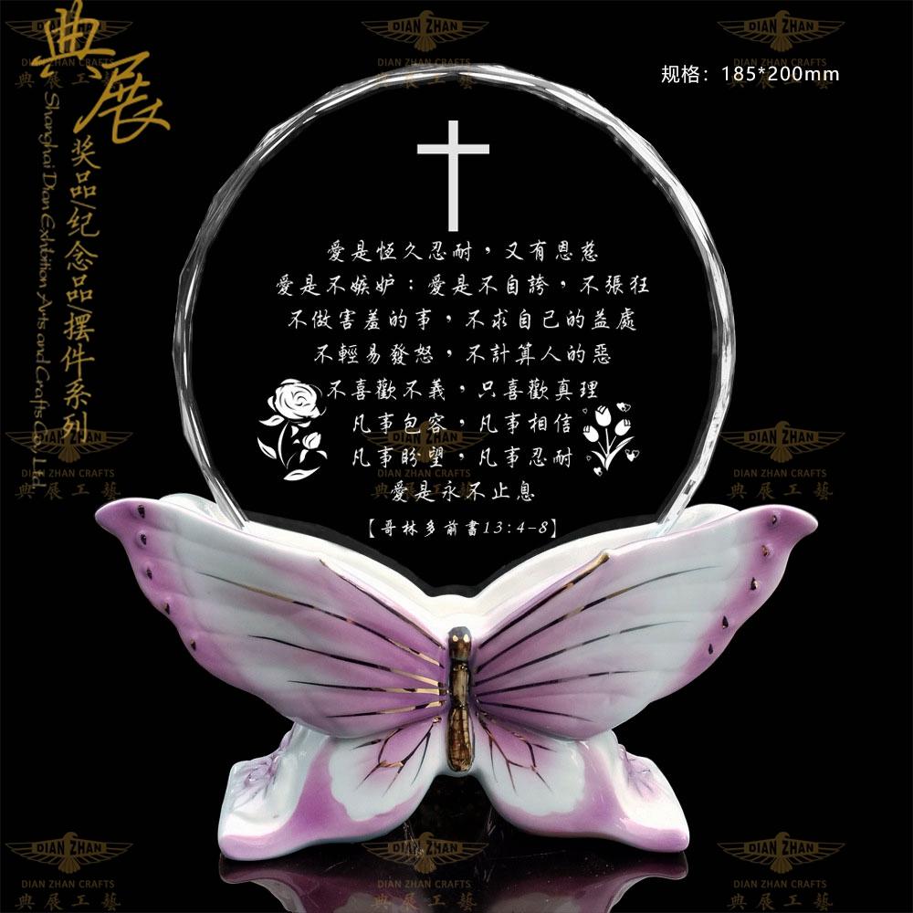 創意陶瓷太陽花獎牌,榮休紀念禮品設計制作,桂林退休獎牌批發