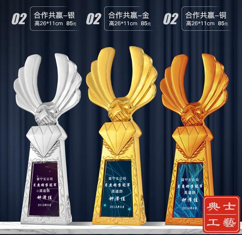娄底制作树脂奖杯、精诚合作握手奖杯、友秀合作人感谢奖牌厂家