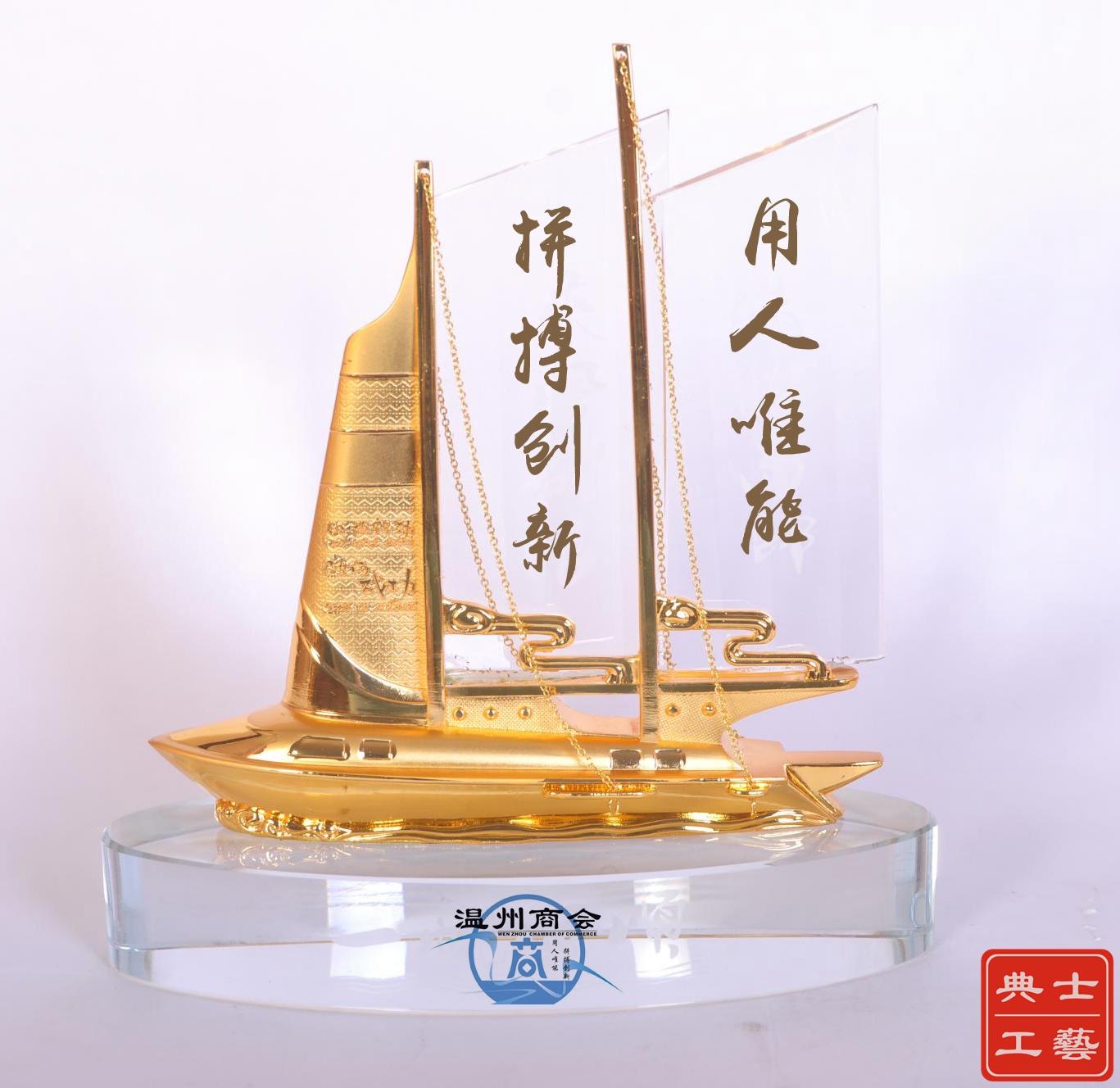 株洲商會年度工作會議禮品設計制作、年終總結大會紀念品定做廠家
