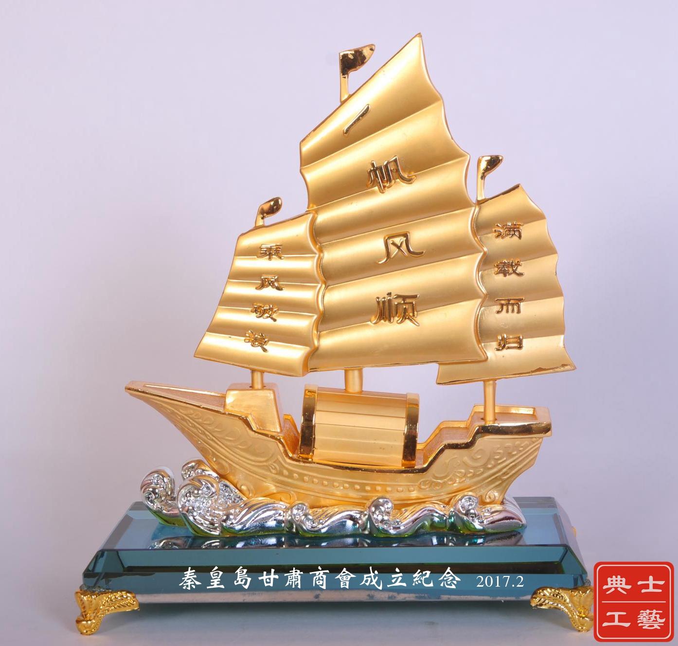 湘潭定做商會成立紀念擺件、十周年紀念品、商會年會活動禮品廠家