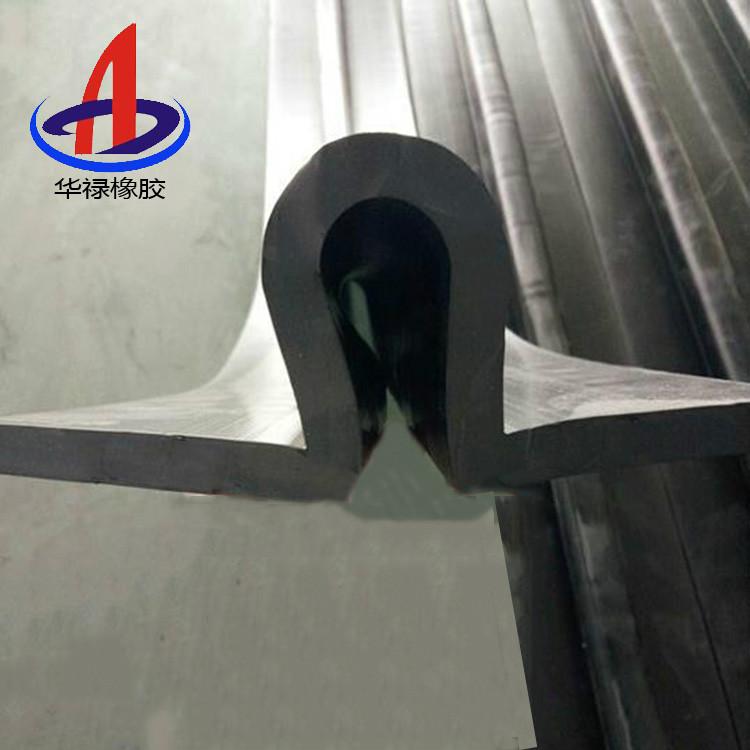黑色橡膠止水帶 可拆卸式U型橡膠止水帶華祿使用方法