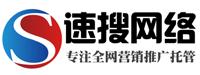 河南速搜网络科技万博maxbetx官网app下载