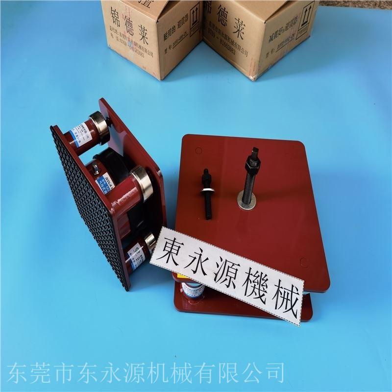 沖床防震防震墊 測試平臺防震氣墊選錦德萊