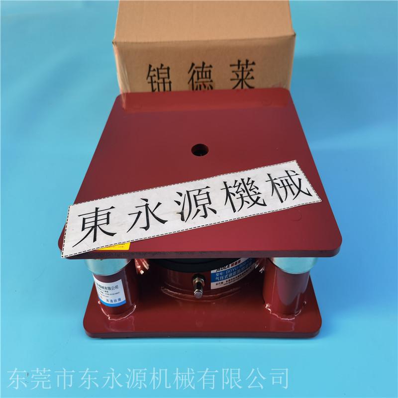 爱德华测量仪气浮式防震垫 皮革纤维裁切机减震气垫 选锦德莱