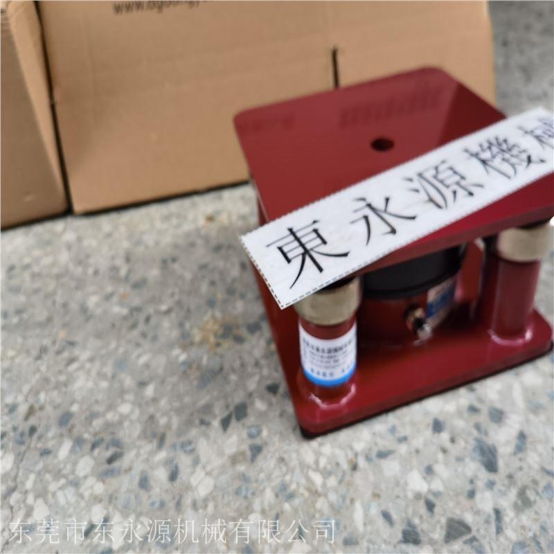 机械降震动声避震器防振器,锦德莱水泵隔振台座找东永源