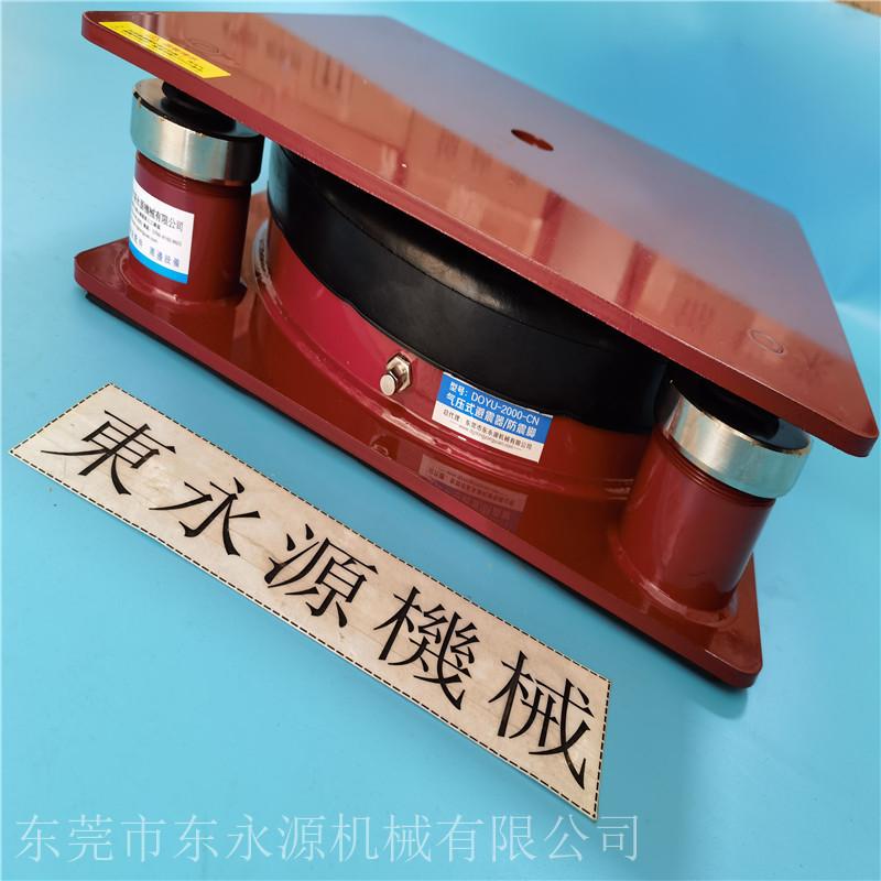 楼上模切机防震垫,锦德莱烫金机减震隔音垫找东永源