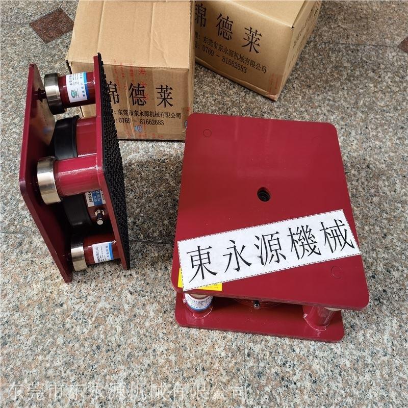 费尔迪三坐标防震器,LK三坐标气浮式防震垫选锦德莱