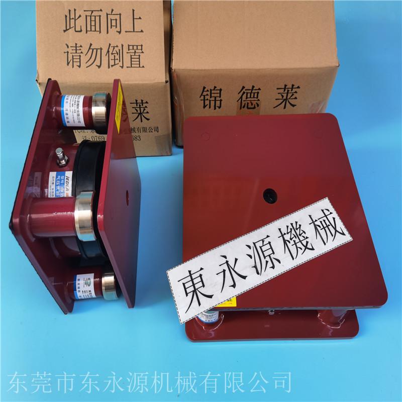 沖床防震防震腳,錦德萊吸塑機氣墊式避震器價格