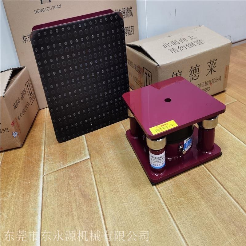 三坐标减震器,锦德莱七楼机器减震器规格