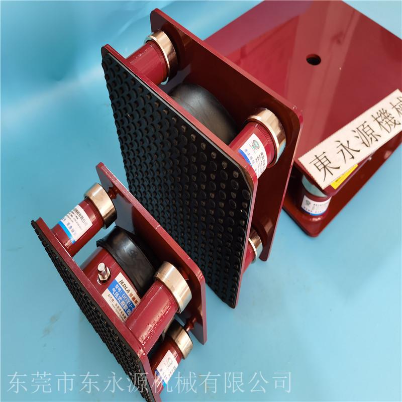 粉碎机减震器,锦德莱机器设备气囊缓冲垫选型