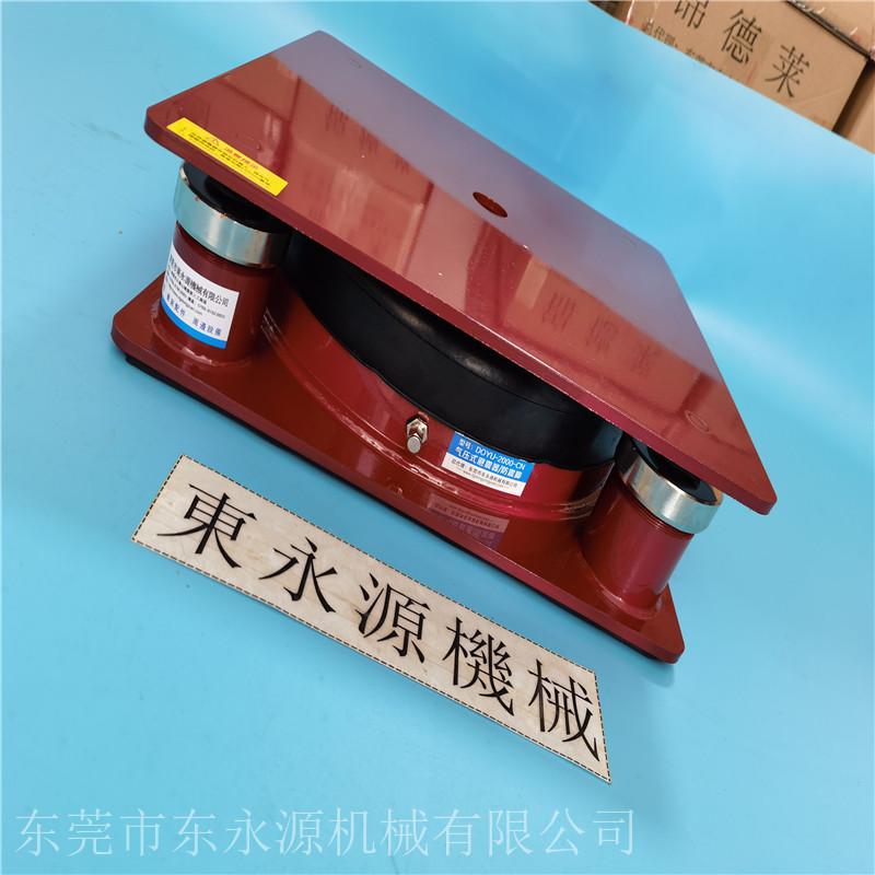 充氣式減震器,錦德萊減振隔音的設備避震墊型號
