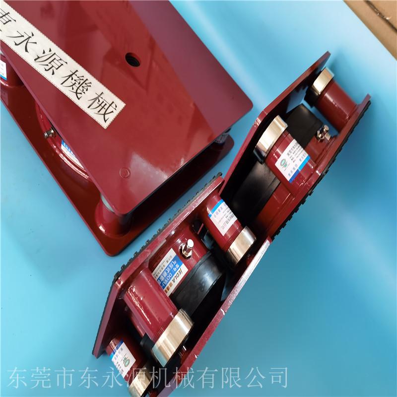 樓上包裝機防振器,錦德萊昆山三坐標隔震器 粉碎機減震器