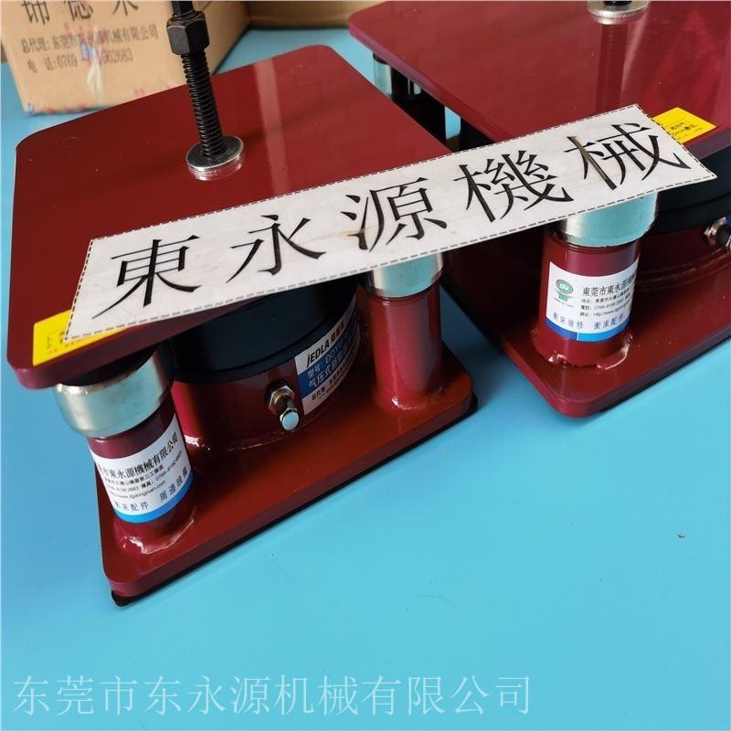 楼上机械防振器 发电机组减震气垫 找东永源
