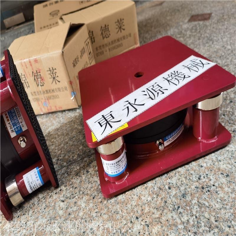 減震動噪音的防震墊 上頂式液壓機隔震墊找東永源