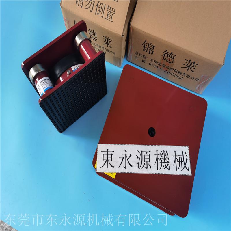 充气式防震装置减震器,锦德莱吸塑液压冲床避震脚选型