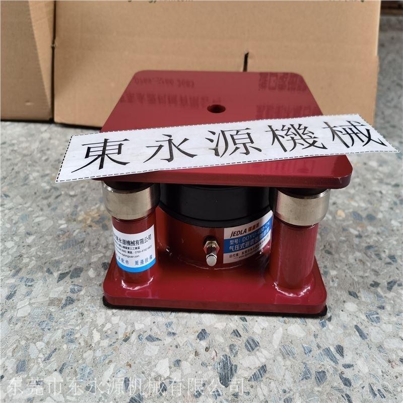COORD3三次元测量仪防震脚 对折吸塑盒啤机防震脚选锦德莱