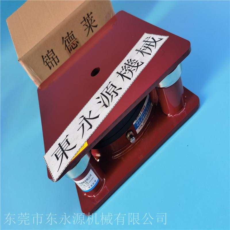 隔震动噪音的减振装置,DOYU-1600-CH找东永源