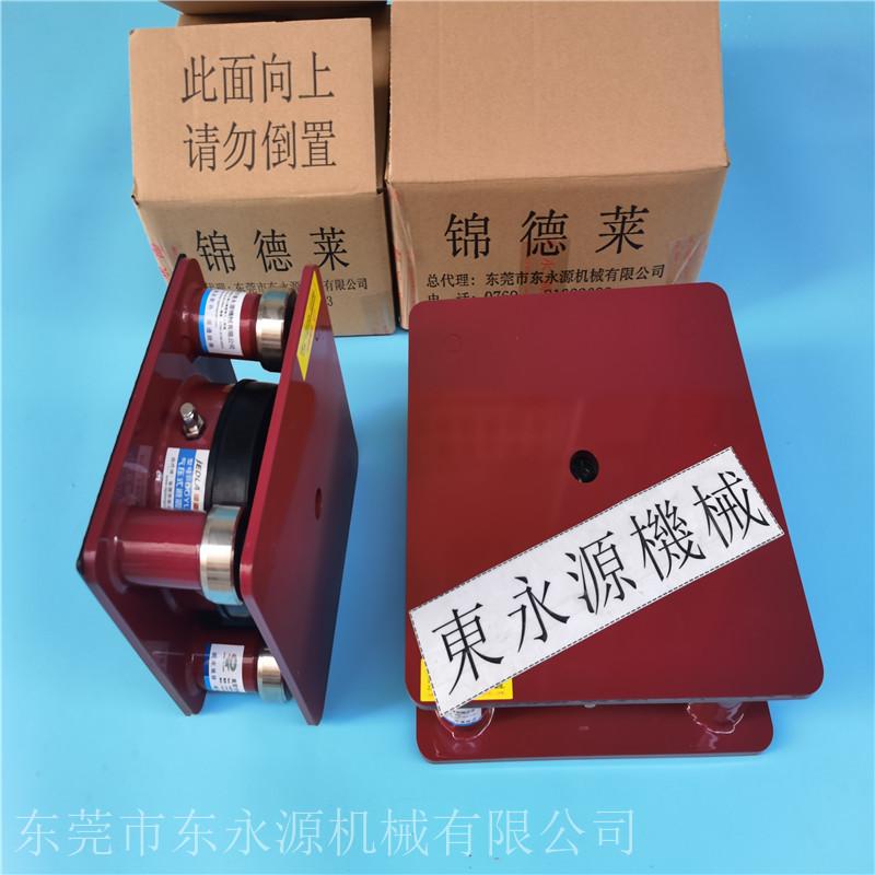 楼上油压冲床减震防振垫  三次元测量机隔震器 选锦德莱
