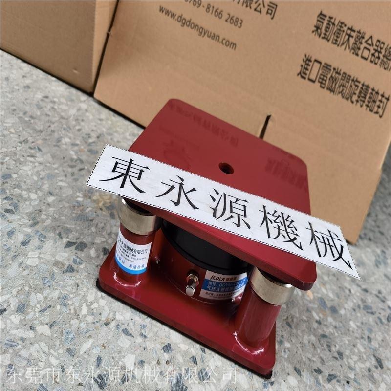 锦德莱液压机隔震器,JEDLA减震器,切布机震动减振垫找东永源