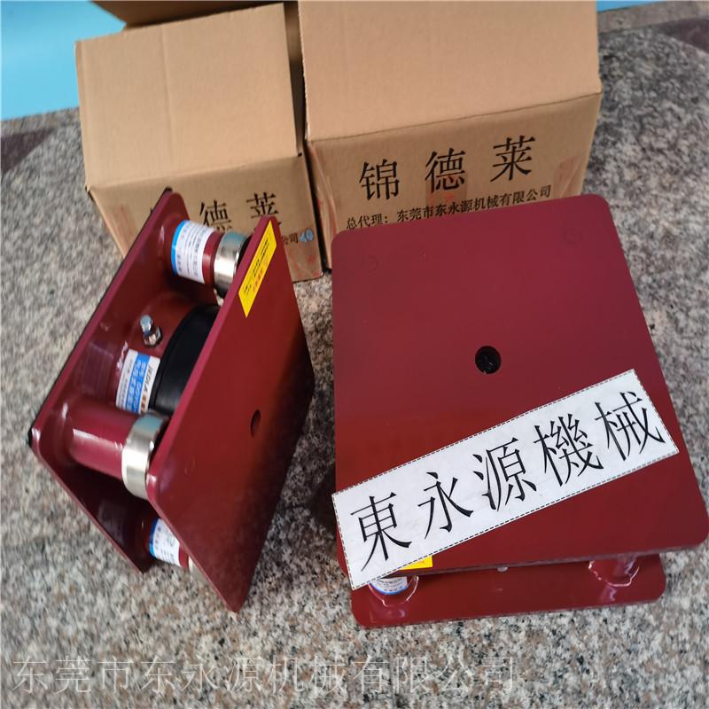锦德莱绗缝机隔震避震器,JEDLA避震器,楼上木工机械减震装置,锦德莱油压机减震器