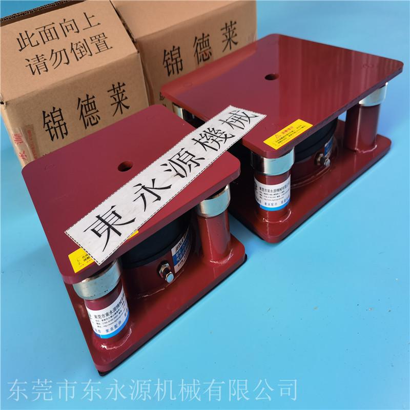 九楼机器隔震器,锦德莱模切机防震脚 注塑机防振胶垫找东永源