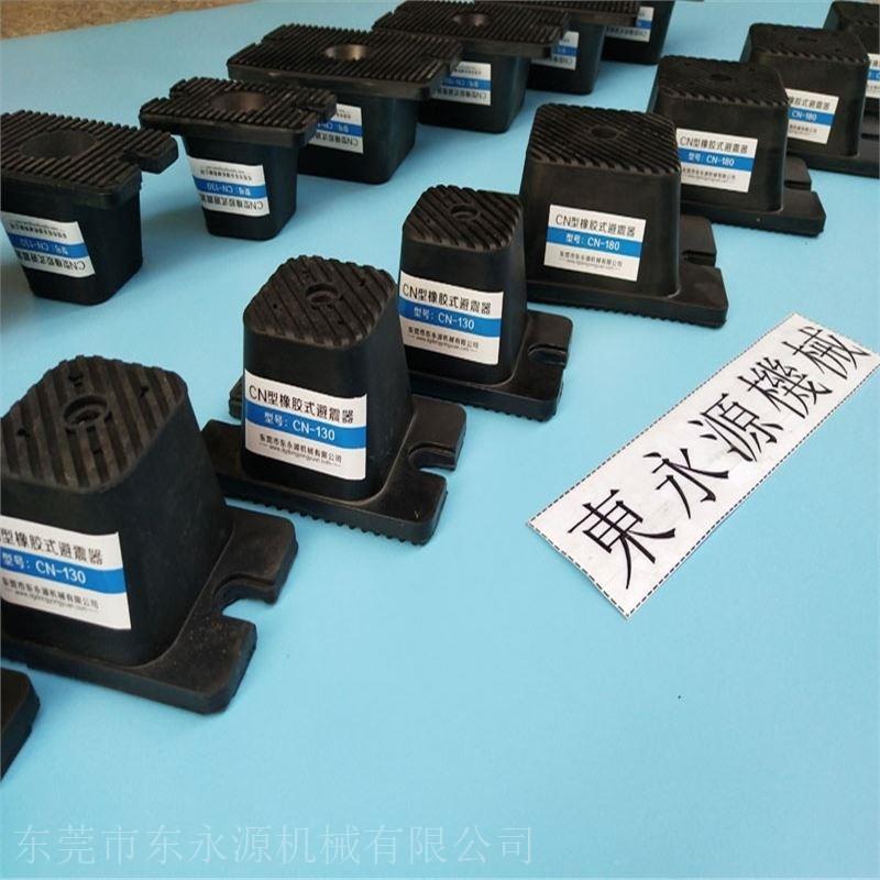 楼上工厂机械隔震器,布料裁剪机防震脚 找东永源