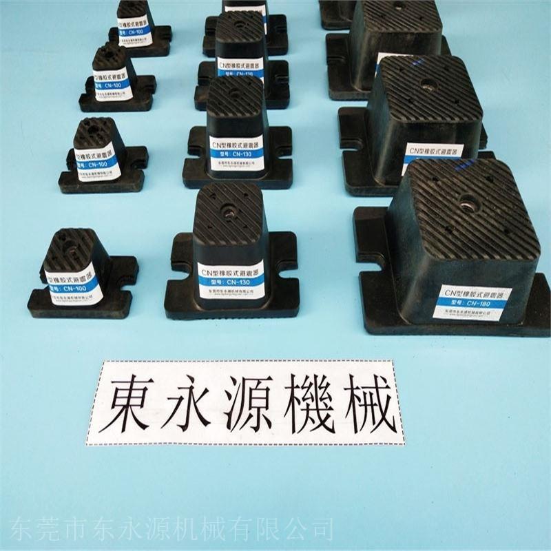 苏州测量仪减振器减振垫,JEDLA可倾式冲床减震垫,锦德莱减震器价格