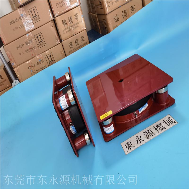 裁切机隔震垫,锦德莱服装模板裁切减震器找东永源