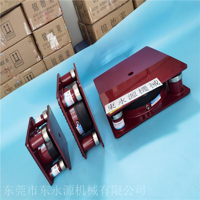 SAMDUN冲床隔震垫,气压式防震脚避震器 找 东永源