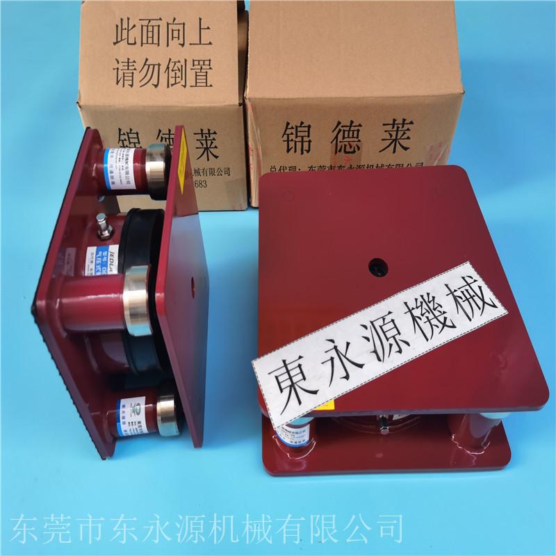 吸塑裁切機防振膠墊,錦德萊風機用彈簧減震器找東永源