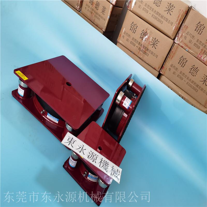膜切機避震器,液壓搖臂裁斷機減震氣墊找東永源