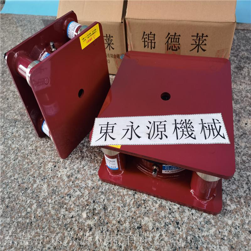 气浮式减振器隔震垫,金利龙机械避震器 找东永源