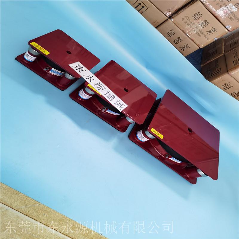 FARO測量儀氣壓式減震墊,錦德萊紡織機減震氣墊找東永源