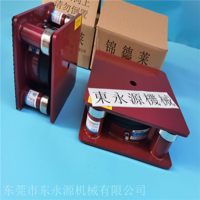 裁切机隔振垫,锦德莱拉力测试机隔振垫,锦德莱气压式防震脚