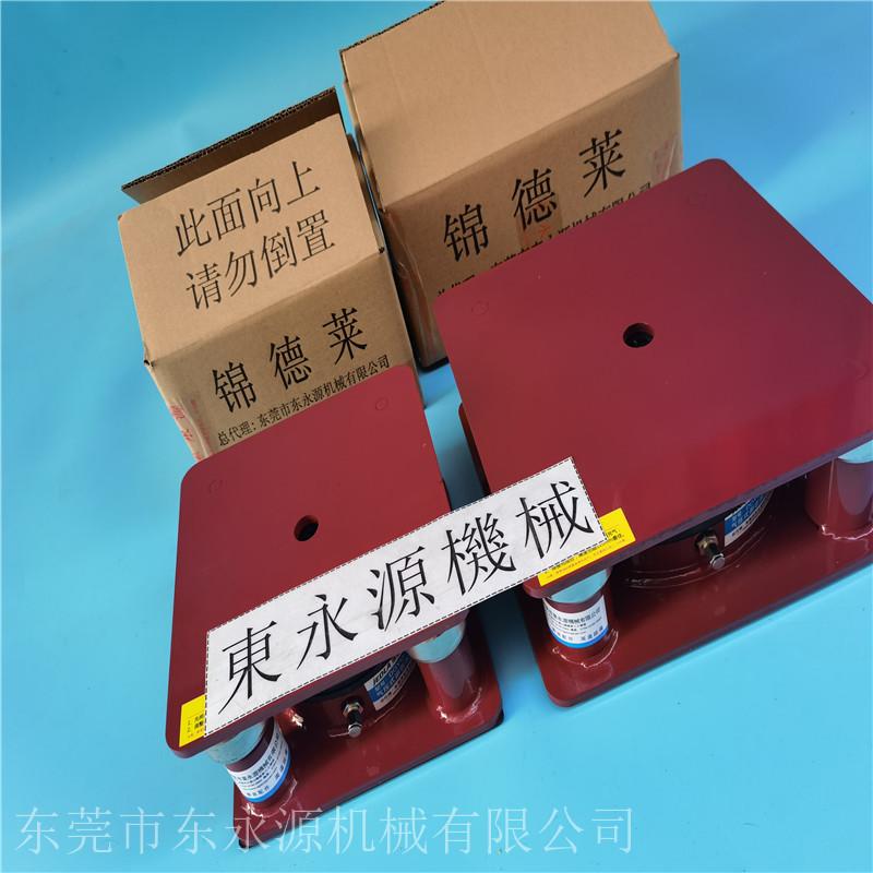 樓上縫紉機墊鐵  自動折盒機減震器 選錦德萊
