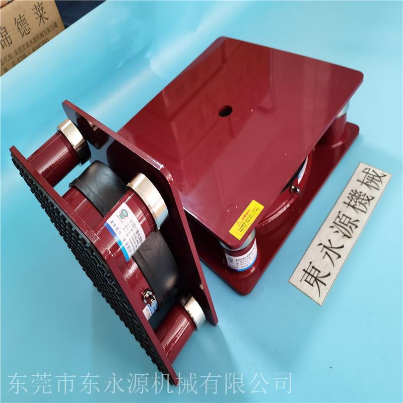 气浮式减震脚垫,锦德莱机械防震动噪音垫脚,冲床减震器