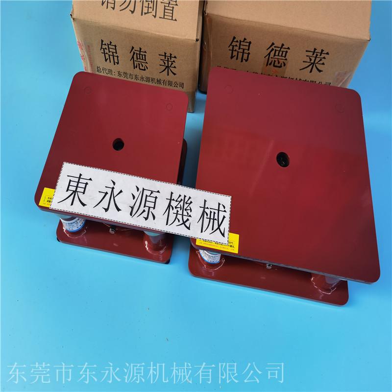 减震好耐用的减震器,JEDLA油压冲床减震垫 找东永源