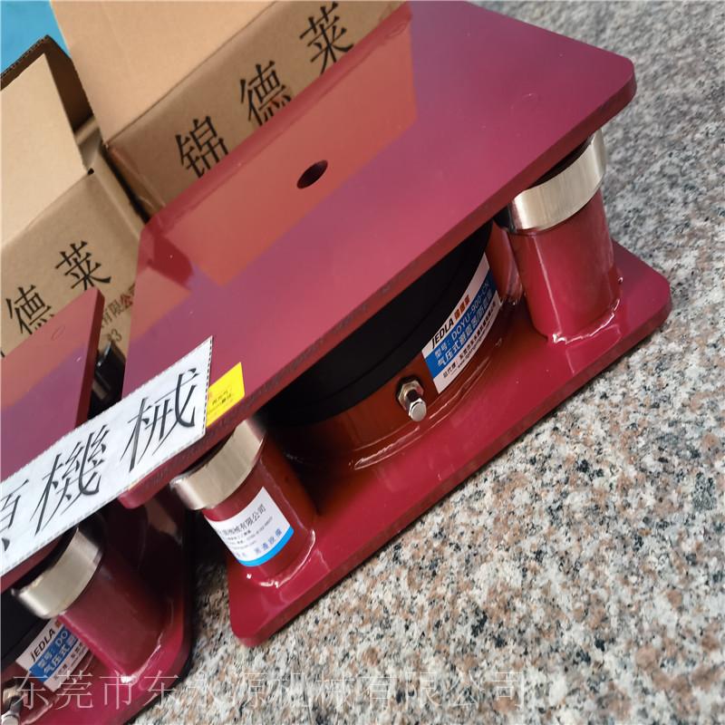 机械放楼上用的防震基座,锦德莱切肉机减震气垫 选东永源