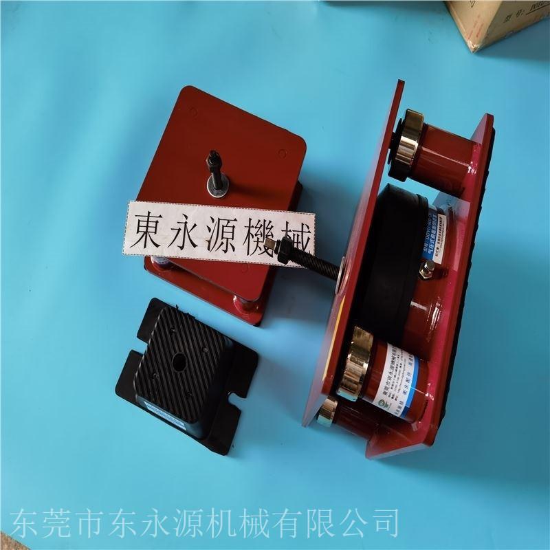減震動噪音的避振器,充氣式機床防震腳 找東永源