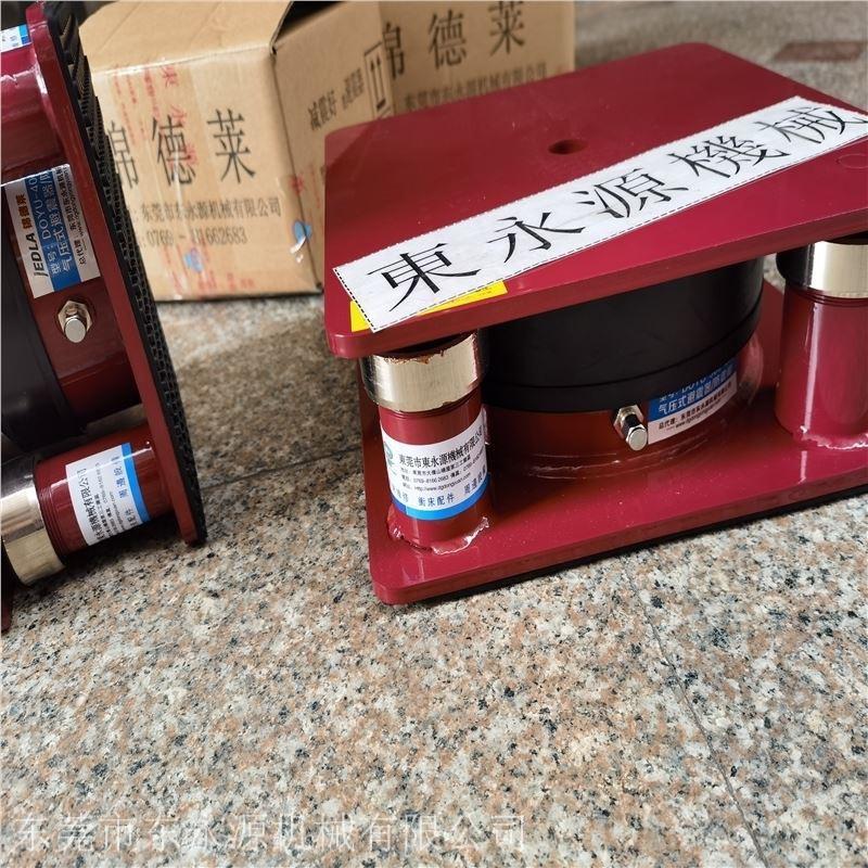 耐用的隔震避震器,锦德莱机床防震气垫 找东永源