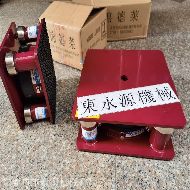 樓上工廠機器防振墊,風機充氣式減振器 找東永源
