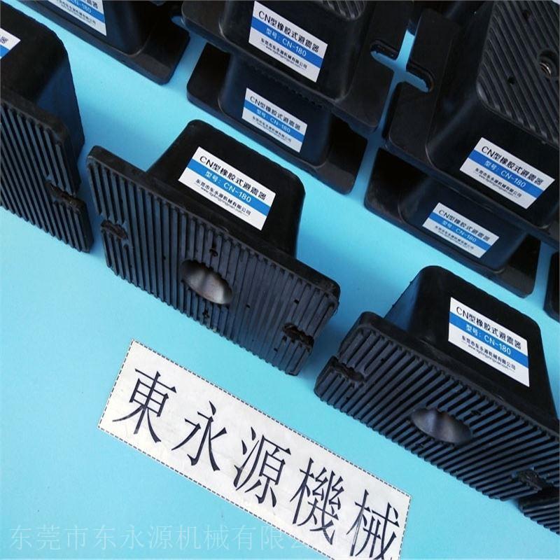 Duki测量机气浮式隔振器 注塑机隔音好避震器