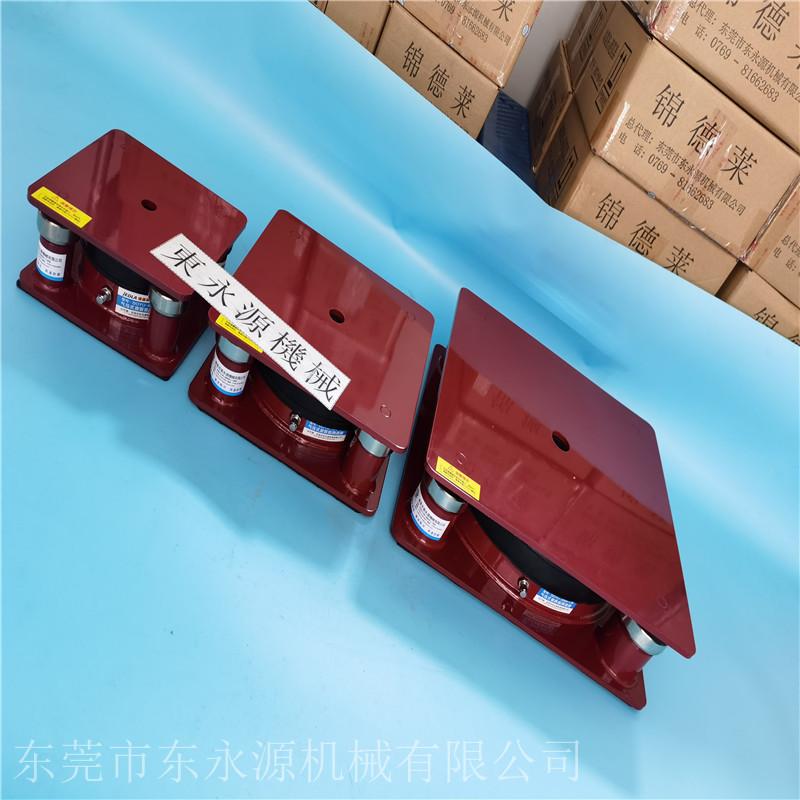 机器放楼上用的隔震避震器,锦德莱小孔模切机减震脚 找东永源