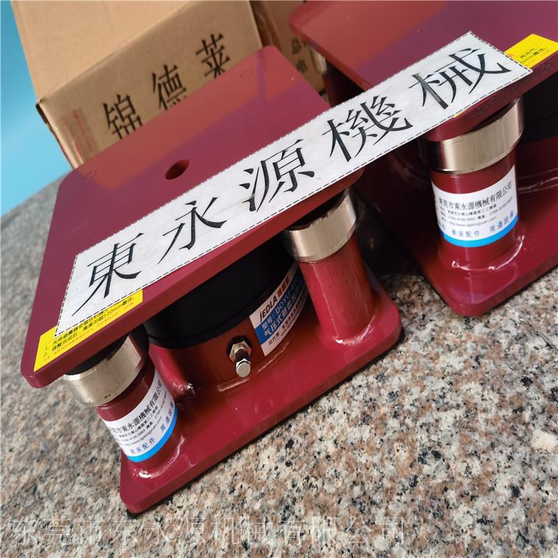 四柱沖床防震腳  水果吸塑盒沖床氣墊 選錦德萊