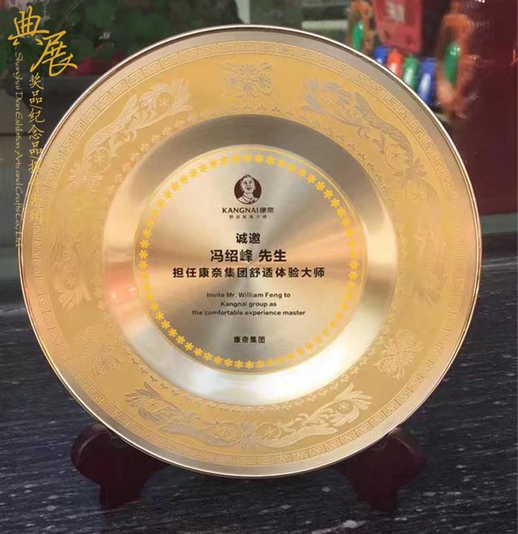 鄂州經銷商合作證書定做,企業頒獎禮品設計,銅盤供應商