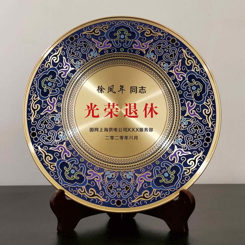 秦皇島市定制入職十年員工獎牌,退休員工感謝牌廠家