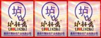 温县什物谷农产品万博maxbetx官网app下载
